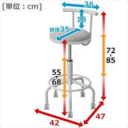 山善(YAMAZEN)サイバーコム小まわりチェアCB-172F