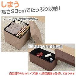山善(YAMAZEN)収納スツール38×38cmLS-38