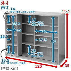 山善(YAMAZEN)スライド本棚120cm奥深CPB-9012SL