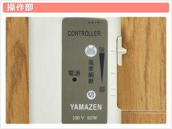 YAMAZENひざ掛け毛布YHK-551
