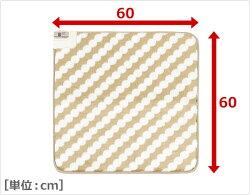 YAMAZENミニマット(60角)ホットカーペットYMM-W601T