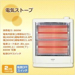 山善(YAMAZEN)電気ストーブ(800/400W切替式)DS-D086(W)ホワイト