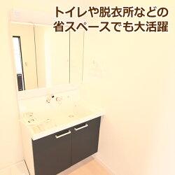 山善(YAMAZEN)ミニセラミックファンヒーターDMF-J073(W)ホワイト