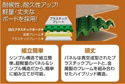 山善(YAMAZEN)ガーデンマスタープラスチック収納庫EP収納庫(高さ90)APS-8490(LBR)