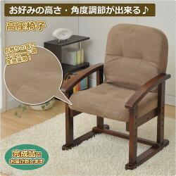 山善(YAMAZEN)高座椅子組立て要らず立ち上がり楽々高座椅子KMZC-55(LBR)Sブラウン