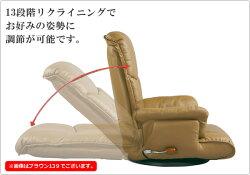 ミヤタケ(宮武製作所)スーパーソフトレザー座椅子YS-1392A(WR)ワインレッド