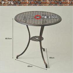 山善(YAMAZEN)ガーデンマスターアルミガーデンテーブル&チェア(3点セット)KAGS-60