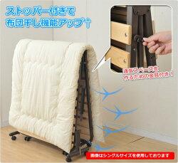山善(YAMAZEN)布団干し機能付きすのこ折りたたみベッドセミダブルSBB-7SD(NA)ナチュラル