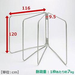 ステンレス製布団干し(4枚用)3S-110