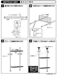 山善(YAMAZEN)突っ張りシンク上キッチンラック(幅32)棚2段式MGTR6132H