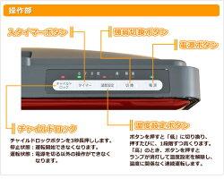 山善(YAMAZEN)セラミックファンヒーター(風量2段階)(温度設定4段階)DF-RS12(W)ホワイト