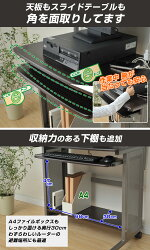 【あす楽】山善(YAMAZEN)パソコンデスク75幅EET-75H(DBR/BR)ダークブラウンパソコンラックPCデスクPCラックデスク机【送料無料】