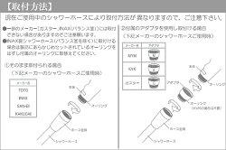 田中金属製作所(TKS)マイクロバブルシャワーヘッドμ-JetシャワーヘッドアリアミストBollina(ボリーナ)TK-7003