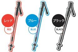 山善(YAMAZEN)ウォーキングポール(2本組)MRC7*2ブラック