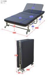 山善(YAMAZEN)組立て不要の低反発折りたたみベッド(シングル)KBSH-90S-RG
