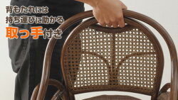 山善(YAMAZEN)籐(ラタン)製らくらく立ち上がり肘付き回転座椅子(座面高さ33cm)TF27-778(BR)ブラウン