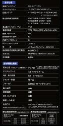 山善(YAMAZEN)キュリオムアクションムービーカメラAMC-12SA(OB)オーシャンブルー