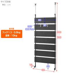 【送料無料】突っ張りパーテーション/幅80cmRTRW-8120(NA)ナチュラルパーティション間仕切り壁面ディスプレイスクリーン