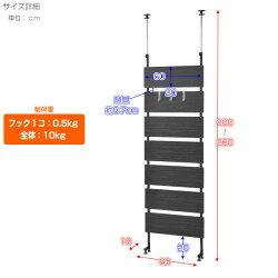 【送料無料】突っ張りパーテーション/幅60cmRTRW-6120(NA)ナチュラルパーティション間仕切り壁面ディスプレイスクリーン