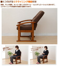 山善(YAMAZEN)高座椅子組立て要らず立ち上がり楽々高座椅子KMZC-55(MBR)6モカブラウン