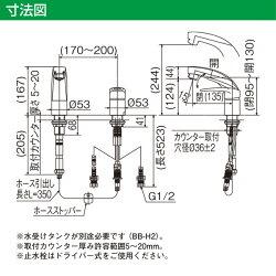 イナックス(INAX)ホース引出式シングルレバー混合水栓【お届けまで約1週間】RLF-681Y