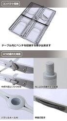 山善(YAMAZEN)キャンパーズコレクションテーブルベンチセットHTBS-4(WH)