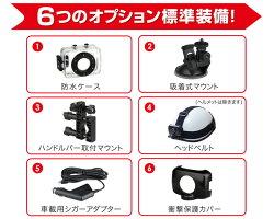山善(YAMAZEN)キュリオムアクションムービーカメラAMC-100(B)ブラック