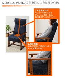 山善(YAMAZEN)レバー式立ち上がり楽々高座椅子PTZ-55(BL)*ブルー
