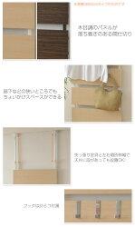 山善(YAMAZEN)つっぱり壁面ハンガーラック木製幅60cmRTRW-6120