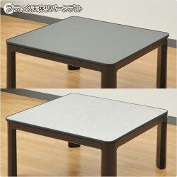 山善(YAMAZEN)カジュアルこたつ(75cm正方形)ESK-754