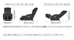 スライヴ(THRIVE)マッサージチェアくつろぎ指定席CHD-5500(K)ブラック