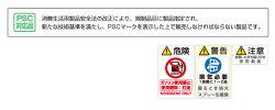 コロナ(CORONA)石油ファンヒーターGシリーズ(木造9畳まで/コンクリート12畳まで)FH-G3215Y(S)サテンシルバー