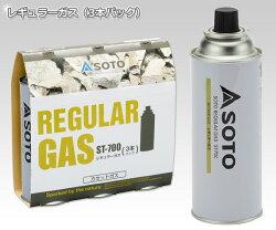 【送料無料】新富士バーナー(SOTO)レギュラーガスガスボンベカセットガス(3本パック)ST-700102P13Dec14