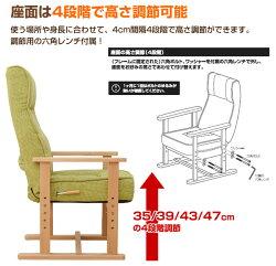 山善(YAMAZEN)レバー式ポケットコイル高座椅子PHC-60FAライトグリーン