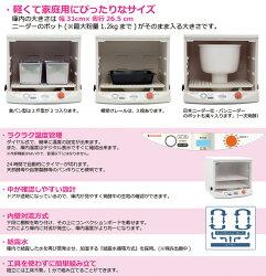 日本ニーダー(KNEADER)洗えてたためる発酵器miniPF100