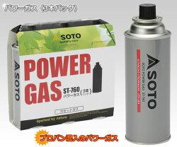 【送料無料】新富士バーナー(SOTO)ガスボンベカセットガスパワーガス(3本パック)ST-760102P13Dec14