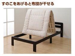 山善(YAMAZEN)木製すのこベッド(シングル)SMB2-1020(DBR)ダークブラウン