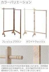 山善(YAMAZEN)ハンガーラック木製折りたたみキャスター付き/L字型SP-3399