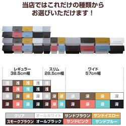 山善(YAMAZEN)収納ボックスフタ付きオープンボックス深型4個組キャスター付きYOB-M*4C