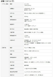 パナソニック(Panasonic)カラーテレビドアホンVL-SWD300KL