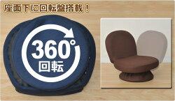 山善(YAMAZEN)折りたたみ回転座椅子SAGR-45-D
