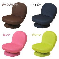 山善(YAMAZEN)折りたたみ回転座椅子SAGR-45-D座椅子座いす座イス1人掛けソファいすイス椅子チェアコンパクト【送料無料】