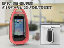 ドンキーボックスお風呂スピーカーNEWおんぱちOP-N135PI