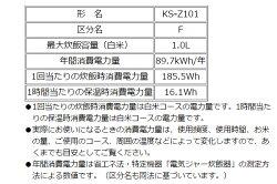 シャープ(SHARP)電子ジャー炊飯器1.0L(1合-5.5合)KS-Z101Sシルバー