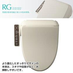 イナックス(INAX)シャワートイレRLシリーズ(脱臭・着座スイッチ付)CW-RG20