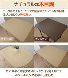 山善(YAMAZEN)ダイニングセット3点セット/テーブル&チェア2脚YSD-6080R(WL/BK)ウォルナット