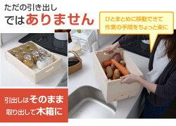 山善(YAMAZEN)キッチンストッカーSBK-9030