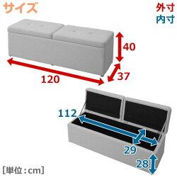 山善(YAMAZEN)収納ベンチ幅120FBS-120-F/P