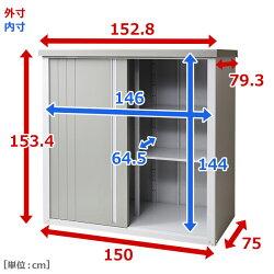 山善(YAMAZEN)ガーデンマスタースチール収納庫(幅150奥行75高さ154)KSLB-1515