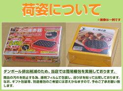 【あす楽】山善(YAMAZEN)たこ焼き器(着脱プレート式)SOPX-1180タコ焼き器たこ焼き機ホットプレート【送料無料】